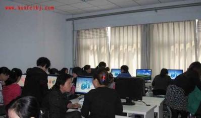 会计电算化培训班