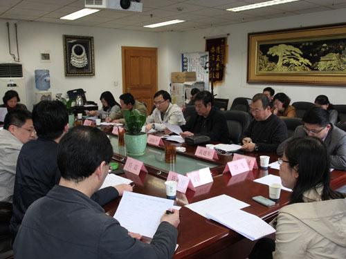 贵州民营经济会计、统计系列高级评审会